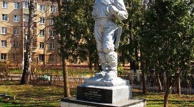 Photo of Monument / Landmark Памятник летчику Чкалову at Russia