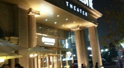 Photo of Theater 샤롯데씨어터 (CHARLOTTE Theater) at 송파구 올림픽로 240, 서울특별시 138-220, South Korea