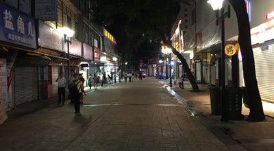 Photo of Night Market 拱北莲花路步行街 at 拱北莲花路步行街, Zhuhai, Gu, China