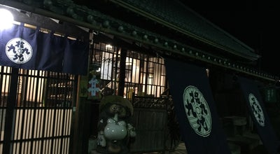 Photo of Japanese Restaurant 手打ちそば茶屋 九拾九坊 at 内箕輪1-14-30, 君津市 299-1175, Japan
