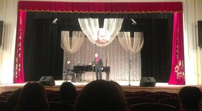 Photo of Concert Hall Обласна філармонія at Вул. Князя Острозького, 9, Тернопіль, Ukraine
