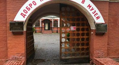 Photo of History Museum Музейный комплекс «Конный двор» at Ул. 1-й Ударной Армии, 2, Сергиев Посад 141310, Russia