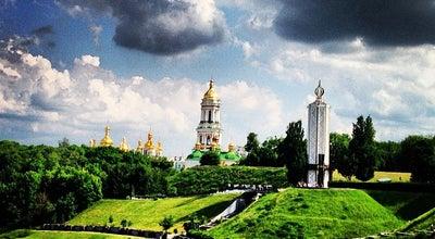 Photo of Park Парк Вічної Слави / Vichnoi Slavy Рark at Вул. Івана Мазепи, Київ, Ukraine