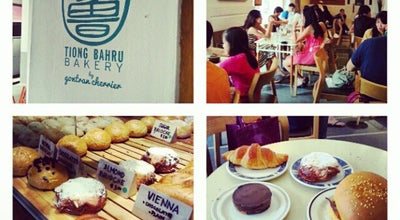 Photo of Bakery Tiong Bahru Bakery at 56 Eng Hoon St #01-70, Singapore 160056, Singapore