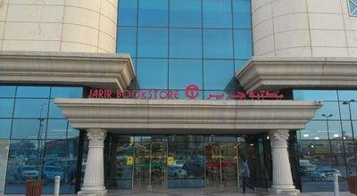 Photo of Bookstore Jarir Bookstore | مكتبة جرير at Hayat Mall, Riyadh 12272, Saudi Arabia