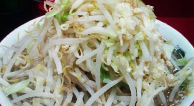 Photo of Food ラーメン二郎 京急川崎店 at 川崎区本町2-10, 川崎市 210-0001, Japan