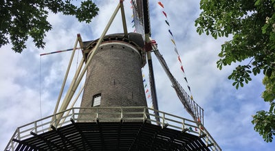 Photo of Monument / Landmark Molen 't Slot at Punt 17, Gouda 2801 PZ, Netherlands