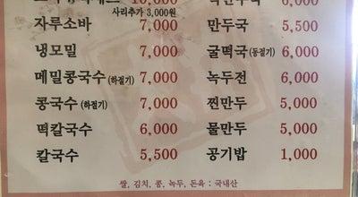 Photo of Ramen / Noodle House 대정소바•대정칼국수 at 구영7길 34-1, 군산시, South Korea