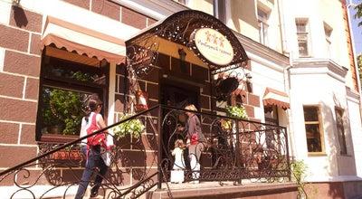 Photo of Coffee Shop Имбирный пряник at Гражданский Просп., 56, Белгород, Russia