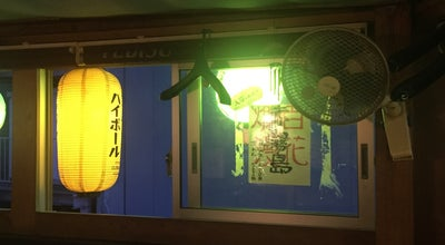 Photo of Sake Bar おふくろ屋台1丁目1番地 at 吉祥寺本町1-1-1, 武蔵野市 180-0004, Japan