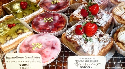 Photo of Dessert Shop A.K Labo at 中町3-28-11, 武蔵野市 180-0004, Japan