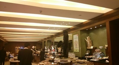Photo of Coffee Shop Eden Pavilion at Itc Sonar, Kolkata 700046, India
