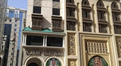Photo of Hotel Holiday Villa Madina at Al Madina, Saudi Arabia, Saudi Arabia
