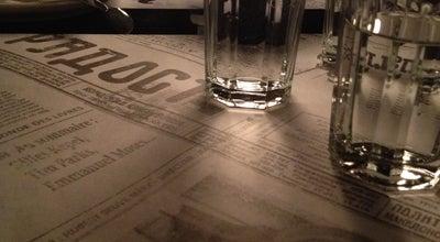 Photo of Italian Restaurant Radost at Karađorđeva 44, Beograd 11000, Serbia
