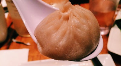 Photo of Dumpling Restaurant The Bao at 13 Saint Marks Pl, New York, NY 10003, United States
