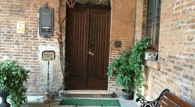 Photo of Historic Site Palazzo Roverella at Corso Giovecca 47, Ferrara, Italy