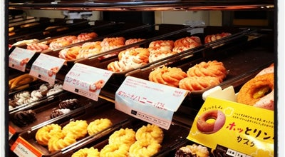 Photo of Donut Shop ミスタードーナツ 南浦和駅前ショップ at 南区南本町1-2-13, さいたま市 336-0018, Japan