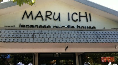 Photo of Food Maru Ichi Japanese Noodle House at 368 Castro St, Mountain View, CA 94041, United States