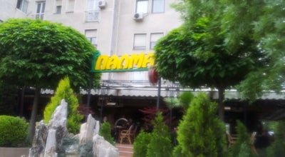 """Photo of Dessert Shop Слаткарница """"Палма"""" (Аеродром) at Владимир Комаров 18а1, Скопје 1000, Macedonia"""