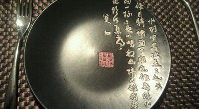 Photo of Japanese Restaurant KoKoRo at Via Einaudi, 88, Rovigo 45100, Italy