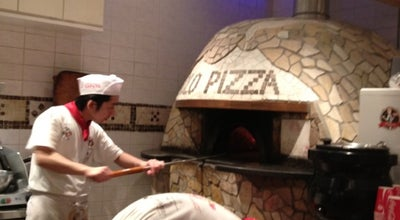 Photo of Pizza Place SOLO PIZZA Napoletana 矢場店 at 中区栄3-32-8, 名古屋市 460-0008, Japan