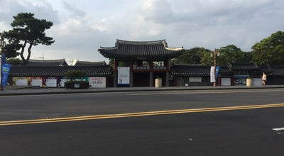 Photo of Historic Site 제주목관아 (Jejumok Gwana / 濟州牧官衙) at 관덕로7길 13, 제주시 690-808, South Korea