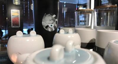 Photo of Coffee Shop 스타벅스 전주홍산로점 at 전북 전주시 완산구 홍산로 238, 전주시, South Korea