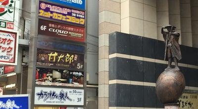 Photo of Music Venue クラウドナインスタジオ 町田店 at 原町田4-11-14, Japan