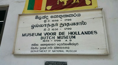 Photo of History Museum Dutch Museum at Prince St., Colombo 01100, Sri Lanka