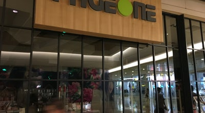 Photo of Bookstore Page One 叶壹堂 at 18 Jiuxianqiao Rd, Beijing, Be 100016, China