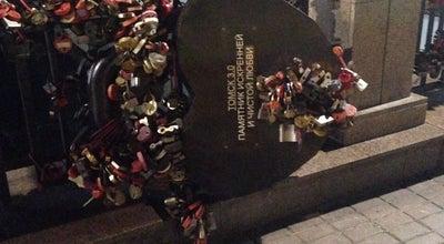 Photo of Monument / Landmark Памятник искренней и чистой любви at Набережная Реки Ушайки, Томск, Russia