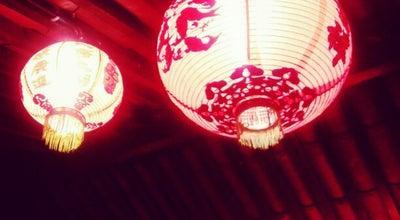Photo of Chinese Restaurant San Sun at R. Maj. Salustiano Ribeiro, 178, João Pessoa 58042-090, Brazil