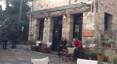 Photo of Cafe Ηλιάστρα at Πλατεία Φρουρίου, Χίος 821 00, Greece