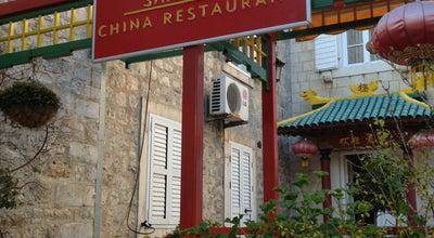 Photo of Chinese Restaurant Shanghai at Budva, Montenegro