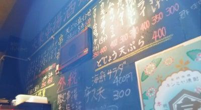 Photo of Speakeasy 足立屋 コザ店 at Japan