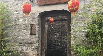 Photo of Huaiyang Restaurant 卢氏古宅 at 康山街22号, 扬州市, 江苏, China