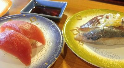 Photo of Japanese Restaurant 一心寿司 城北店 at 城北2丁目345, 新発田市, Japan