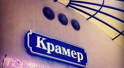 Photo of Dessert Shop Крамер (Kramer) at Ул. Марин Дринов 66, Варна 9000, Bulgaria