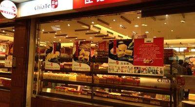 Photo of Bakery 佳德糕餅 Chia Te Bakery at 南京東路五段88號, 松山區 105, Taiwan