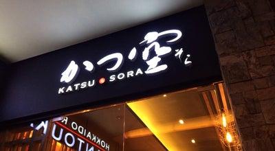 Photo of Japanese Restaurant Katsu Sora at 2/f Promenade, San Juan, Philippines