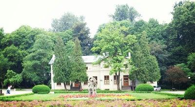 Photo of Park Park Źródliska at Aleja Marszałka Józefa Piłsudskiego 61, Łódź Voivodeship, Poland