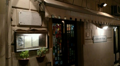 Photo of Italian Restaurant Osteria del Borgo at Via Beatrice 17, Massa, Italy
