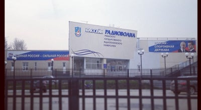 Photo of Pool Радиоволна at Russia