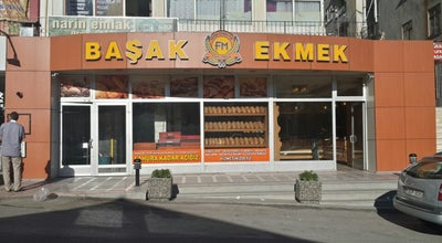 Photo of Bakery Fahri Meral Unlu Mamülleri at Turkey