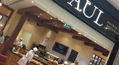 Photo of Bakery Paul at Muscat Grand Mall, Muscat, Oman