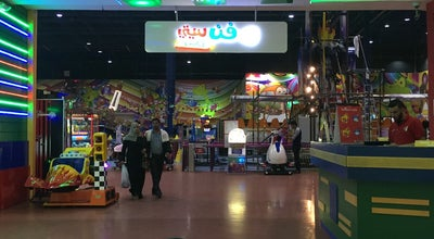 Photo of Arcade Fun City at City Centre, Doha, Qatar