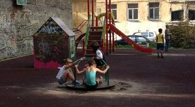 Photo of Playground Детские площадки на Площади Тургенева at Площадь Тургенева, St Petersburg, Russia