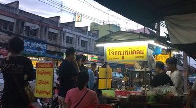 Photo of Asian Restaurant โจ๊กหมูหม้อดิน at Muang Auttaradit, Thailand