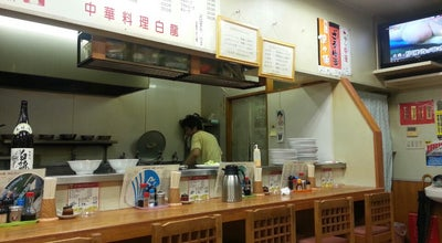 Photo of Chinese Restaurant 中華 白龍 at 西の丸町5-11, 高松市, Japan