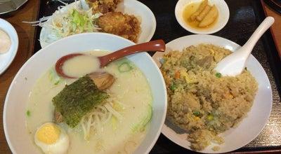 Photo of Chinese Restaurant 眞味 at 杉戸町堤根4609, 北葛飾郡, Japan